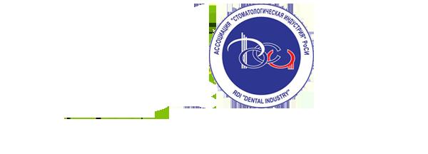 Ассоциация торговых и промышленных предприятий стоматологии СТОМАТОЛОГИЧЕСКАЯ ИНДУСТРИЯ (РОСИ)