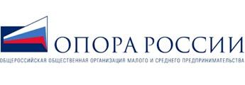 Общественная Организация Малого и Среднего Предпринимательства