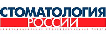 Стоматология России