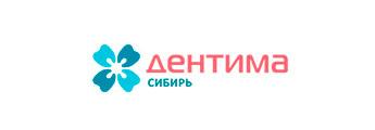 Дентима Сибирь