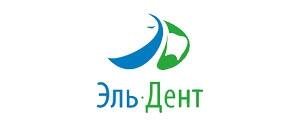 Эль-Дент (ООО)