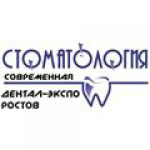 Выставка «Современная стоматология. Дентал Экспо. Ростов-2015