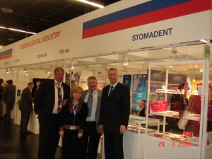IDS-2009  - Германия, Кельн