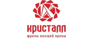 Казань-Кристалл