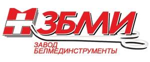Завод Белмединструменты (ЗАО)