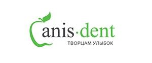 АНИС-ДЕНТ (ООО)