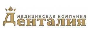 ДЕНТАЛИЯ (ООО)