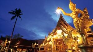 FDI - 2015 Бангкок