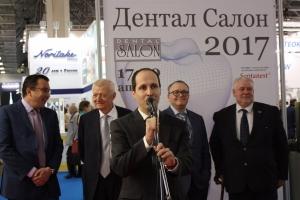 Фотоотчет московской выставки  «Дентал Салон 2017» 17-19 апреля