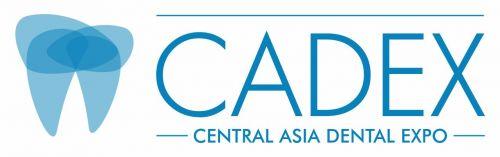 logo CADEX 2017