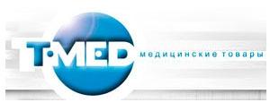 Т-Мед