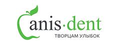 анис дент