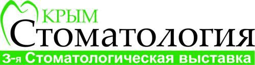 СК_logotip_2017