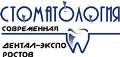 logoDErostov