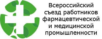 sezd-medikov-i-farm