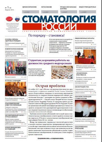 dt1-2012